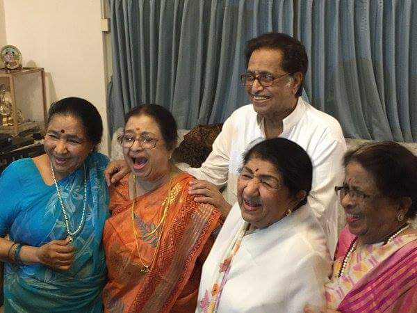 Lata with her siblings
