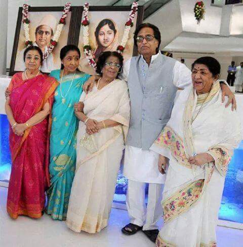 Lata with her sisters and brother